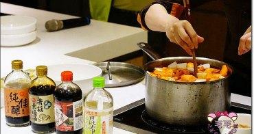 年菜廚藝示範 》萬家香純佳釀醬油料理應用。醬燉澳洲和牛牛尾、黃金鯧、茶碗蒸,Lucas主廚教學(忠孝敦化FreshONE)
