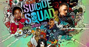 電影心得/影評 》自殺突擊隊Suicide Squad。暑假爽片,無雷不專業心得,小丑與小丑女的愛情令人著迷,加入了親情、友情與愛情的壞蛋英雄片