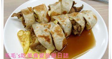 台北信義 》食記:多加精緻早餐。來份法式吐司和酥酥蛋餅當作營養早餐吧