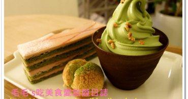 台北大安 》食記:和茗甘味處。二訪 ~ 新品 : 抹茶草莓歐培拉 | 抹茶橙香柚子塔