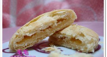 宅配團購 》食記:寶泉食品。飄散的奶香,不甜不膩的太陽餅(邀約)