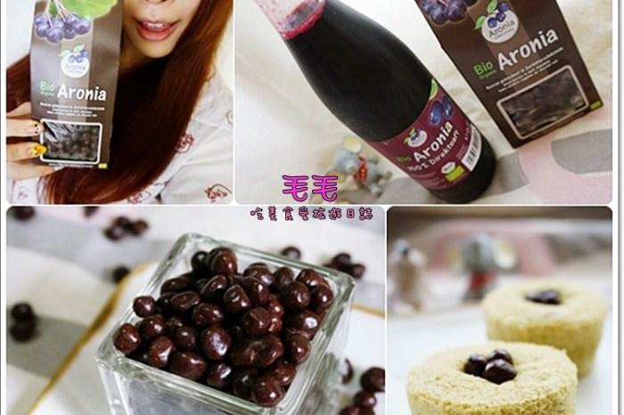 宅配團購 》Health Share。歐盟認證有機野櫻莓果汁、有機野櫻莓巧克力,德國製造原裝進口,最喜歡這種健康的感覺了(ˊ● ω ●ˋ)♥