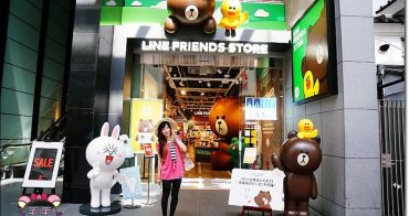 仙台限定 》LINE FRIENDS CAFE&STORE。LINE迷必朝聖,仙台限定伊達政宗熊大也太可愛/限定周邊商品折扣季好好買/一番町商店街美食逛街購物好吃又好買