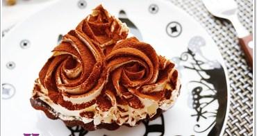 台北南港 》食記:與手工甜點對話的Susan。深巧克力塔vs提拉米蘇玫瑰塔。以食會友~配對合購(宅配團購)(邀約)