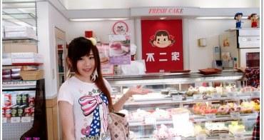 東京。鶯谷 》食記:不二家。泡芙、蛋糕、甜筒冰淇淋都好好吃,台灣買不到的新鮮甜點,在日本通通有,喜歡牛奶妹的不要錯過!!