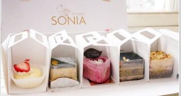 新竹 》食記:Patisserie Sonia楓菓子法式甜點。聖誕繽紛禮盒,5個願望一次滿足