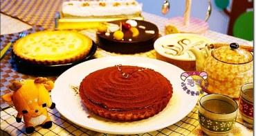 母親節蛋糕 》愛買量販。平價母親節蛋糕,和媽媽一起逛街買菜,順手就可以帶回的小資省錢伴手禮|宅配|母親節蛋糕分享|大賣場蛋糕