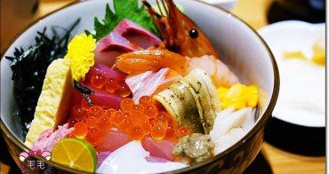 台北松山》匠心-私廚˙日食堂。高CP值便宜新鮮日式定食海鮮丼,帥哥廚師幫你服務超酷的飄浮壽司/日式料理/日本料理
