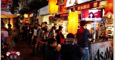台中西屯 》逢甲美食:激旨燒鳥。夜市必吃排隊串燒,經濟實惠又好吃,推薦豬肉年糕、麻吉、橘子