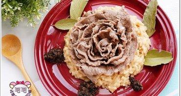 鑄鐵鍋料理食譜 》玫瑰牛肉松露燉飯。Risotto外軟內硬帶米芯的成功關鍵祕訣,超超超好吃♥|義大利米煮法|火鍋片怎麼燙?