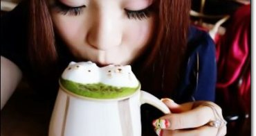 高雄鳳山 》怕喇咧咖啡Parlare coffee。立體小熊拉花抹茶牛奶♥可愛萌沒有極限♥抹茶和專業手沖咖啡都超讚♥大推好店(免費Wifi插座|鳳山火車站|高捷鳳山西)