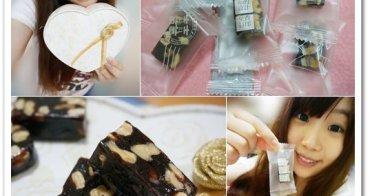台中西屯 》食記:喜RORO。不甜不膩不黏牙的南棗核桃糕(宅配團購)