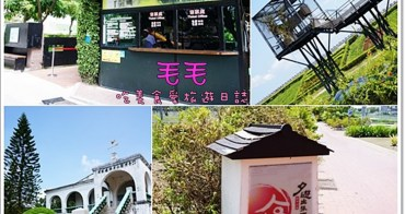 台南安平 》遊記:安平樹屋、德記洋行、夕遊出張所。台南景點走跳攻略