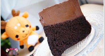 宅配甜點 》貝克街 謎-巧克力蛋糕。高%數優質巧克力蛋糕,邪惡指數破表♥質感佳,送禮超棒(伴手禮|母親節蛋糕|生日蛋糕)