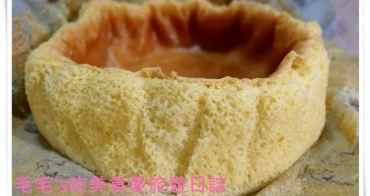 宅配團購 》三木烘焙工坊。半熟蜂蜜蛋糕不稀奇了,還有半熟乳酪蛋糕呢!!!