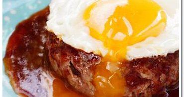日式食譜 》厚煎豆腐牛肉漢堡排佐紅酒醬&太陽半熟蛋。免塞冰塊免先煎後烤免加水悶,加了秘密武器一次煎到好♥juicy又犯規的超厚漢堡排