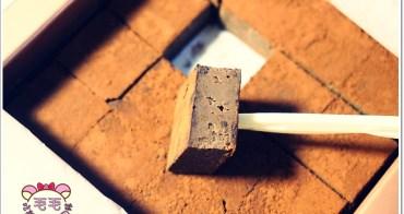 宅配團購 》Choco17 香榭17巧克力工坊。85%生巧克力、抹茶生巧克力都很棒,馬卡龍竟然也可以吃到店面現買般的好味道(邀約)