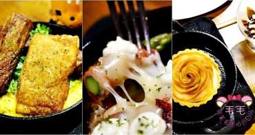 台北東區》CnF工業風西班牙早午餐風味料理/市民大道異國料理(Cuisine&Flavor)