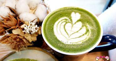 台北松山》FIX coffee&some more♥不限時 免費插座wifi 安靜優質咖啡廳/抹茶牛奶與抹茶乳酪蛋糕/東區咖啡廳