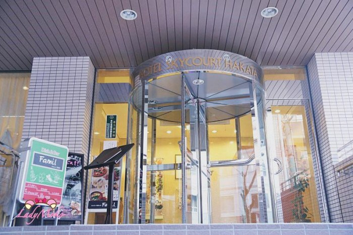 福岡便宜飯店推薦》博多藍天閣飯店,彷彿入住日劇中的日式公寓