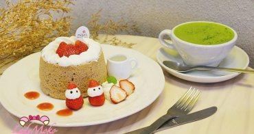 中山甜點》Migo's Cakes蜜菓拾伍甜點咖啡店,赤峰街戚風蛋糕迷推薦,捷運雙連站