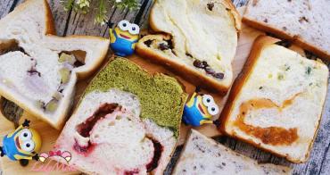 台中吐司專賣宅配》品麵包,秒殺50多種柔軟新鮮健康麵包大推薦