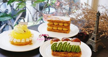 六張犁法式甜點》WUnique Pâtisserie無二法式甜點,抹茶控清單與現做千層,台北職業級下午茶