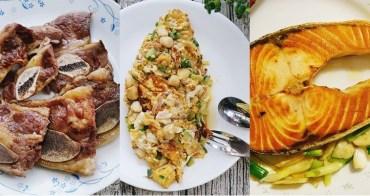 漁爸fish8海鮮宅配》點點手指,新鮮海鮮與肉品直接冷凍宅配送到家,附上料理方式