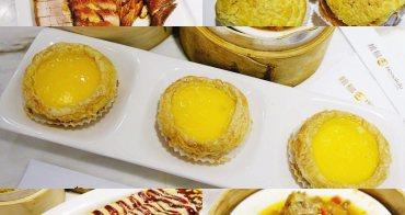 信義市政府美食》檀島香港茶餐廳,心目中第一名的燒臘肉,比蛋塔更出色!