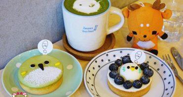 捷運大安站》Tori Coffee 鳥兒咖啡,可愛療癒的小鳥甜點與抹茶控清單