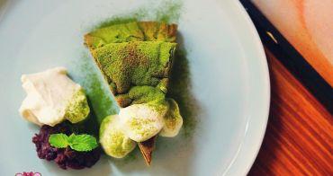 科技大樓咖啡廳》Heima Cafe嘿嗎,抹茶教主蓋章認可的小山園抹茶蛋糕,超好吃!(已歇業)