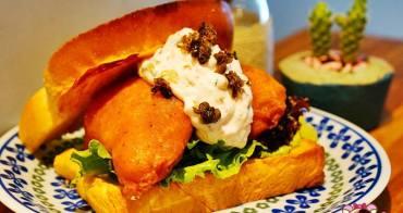 板橋新埔早午餐》稜角室,酥炸現流大比目魚三明治 堅持使用好食材