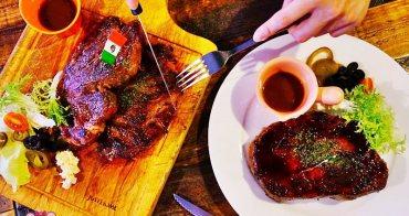 台北古亭》水牛城美式碳烤牛排餐廳,CP值爆表超狂大份量真牛肉牛排,牛肉控尖叫!