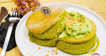 台北大安站》KoKu café 榖珈琲,心目中第一名的抹茶舒芙蕾厚鬆餅,東區美食