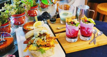 台北大安站早午餐》桔梗三明治,蟹蟹大家 抹茶冰球牛奶 優雅慢步調早餐