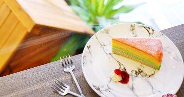 三重菜寮站美食》翻轉Flip,彩虹千層與抹茶控甜點滿漢全席