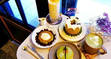 大稻埕北門站》有木之森Cafe,隱身迪化街的法式甜點抹茶滿漢全席
