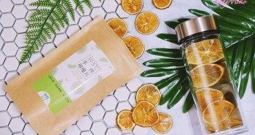 檸檬綠了 39.5度C手作檸檬片,小農無毒栽種檸檬,從此不用再狼狽切檸檬啦!
