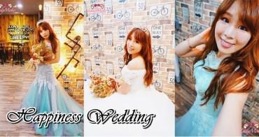 台北婚紗禮服試穿》幸福感婚紗攝影工作室,夢幻高質感 款式選擇超多