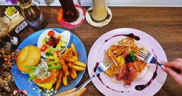 新竹早午餐》About café 這鬆餅讓人停不下嘴!火車站附近巷弄隱藏版咖啡廳推薦