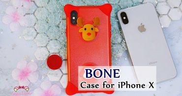 iPhoneX手機保護殼推薦BONE》四角防撞 指環扣 矽膠+硬殼雙重保護 各種貼心設計泡泡保護套