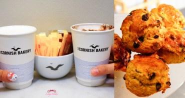 英國巴斯Bath知名司康咖啡廳The Cornish Bakery,巴斯熱鬧商圈&下午茶美食