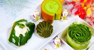台北宅配甜點》WACHA,抹茶教主蓋章推薦超狂抹茶派對全餐,綠玫瑰富士山圈圈卷瑪德蓮