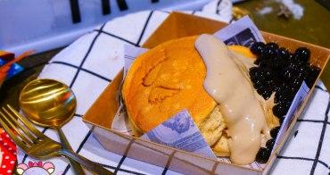 西門美食》小美好 舒芙蕾,平價散步下午茶,百元舒芙蕾與現做車輪餅