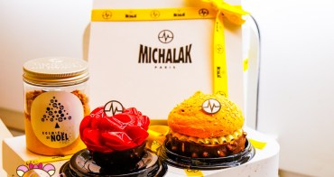 巴黎甜點推薦》Christophe Michalak,巴黎人與內行人才知道的超狂法式甜點