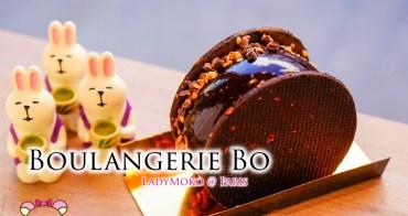 巴黎甜點推薦》Boulangerie Bo,低調奢華法式甜點麵包專賣店/Blé Sucré附近