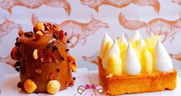 巴黎甜點推薦》Yann Couvreur,必朝聖的法國甜點界領袖