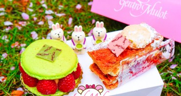 巴黎甜點推薦》Gérard Mulot,傳統甜點的現代大師,酸甜少女的驚喜