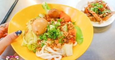 公館銅板小吃》大學口小公園旁超狂青菜量好吃加熱滷味