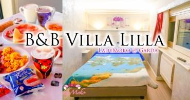 加達湖平價飯店推薦》B&B Villa Lilla,夢幻宮廷度假風泳池/湖景飯店整理推薦